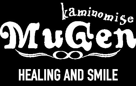 髪の店 MuGen