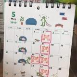 令和元年 5月の定休日のご案内です。