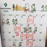9月のお休み。。。