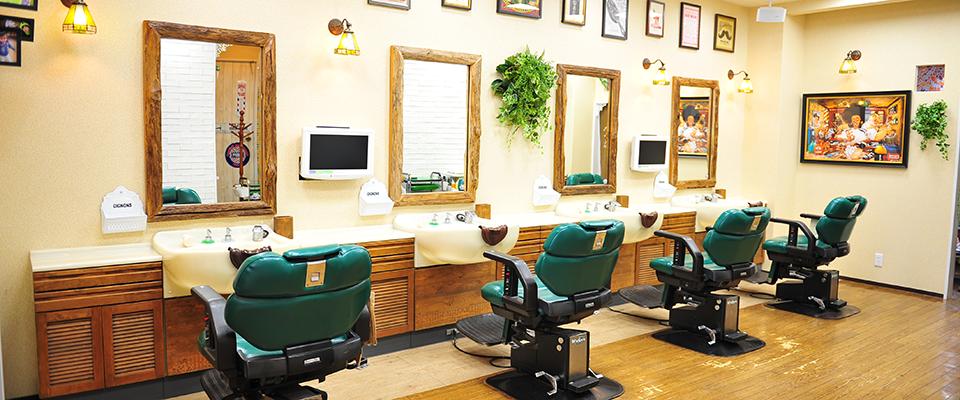髪の店無限